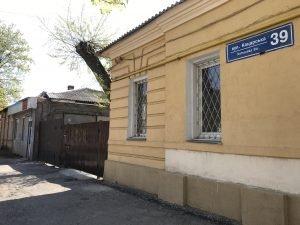 ул. Кацарская, 39