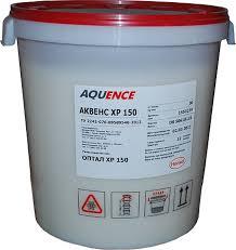Aquence Xp 150