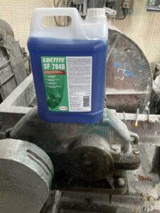 Loctite 7840 Универсальный концентрированный очиститель